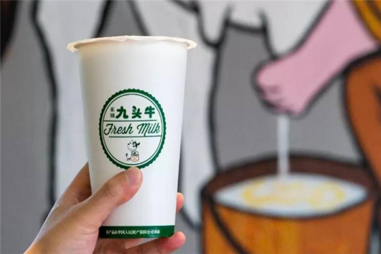 九頭牛鮮奶飲品加盟