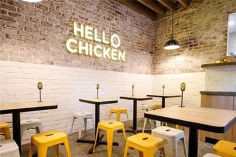HELLO炸鸡加盟