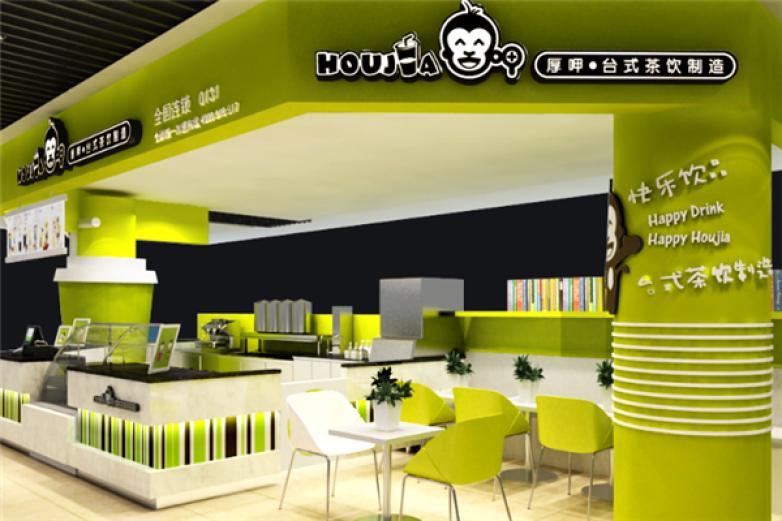 厚呷台式茶饮饮品加盟