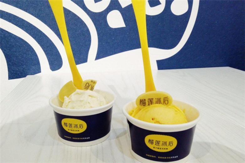 榴莲冰后冰淇淋加盟
