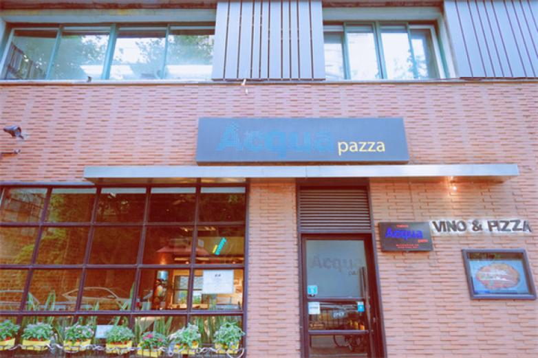 Acqua Pazza西餐加盟