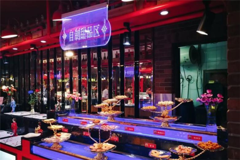 汉轩宫烤肉加盟