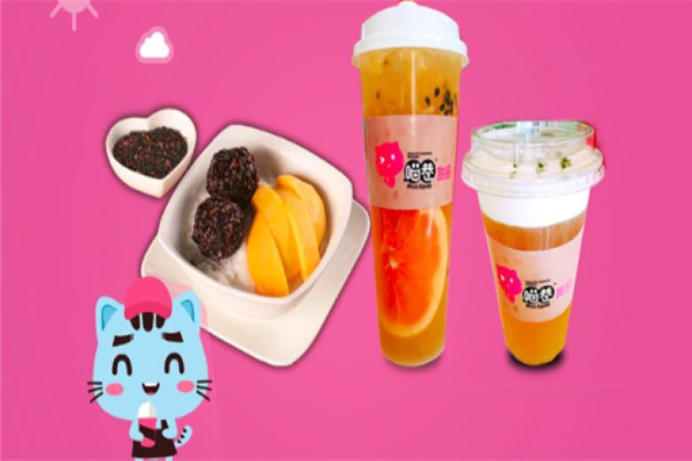 喵巷奶茶甜品加盟