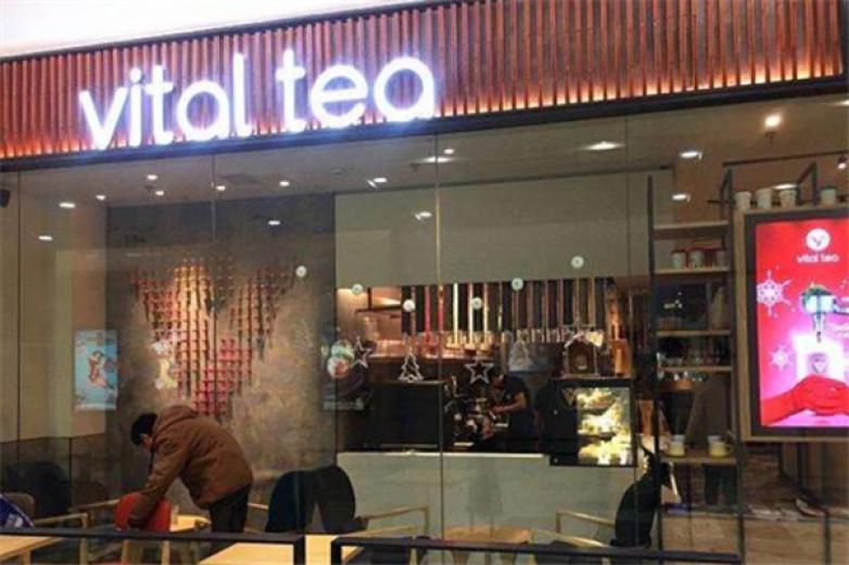 VitalTea源素茶加盟