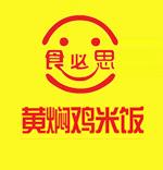 食必思黃燜雞米飯