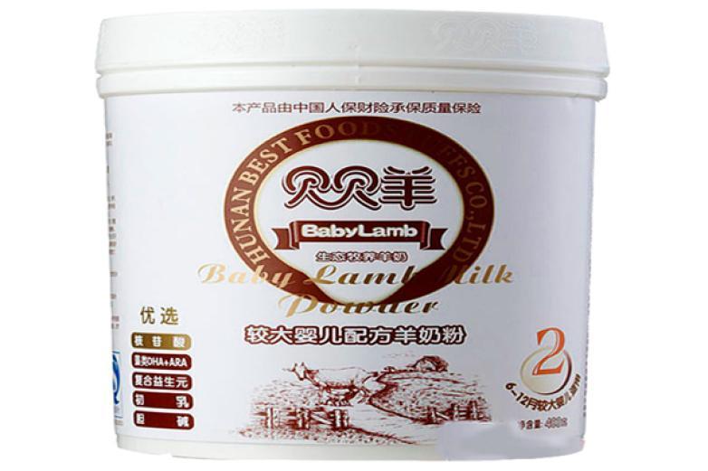 貝貝羊奶粉飲品加盟