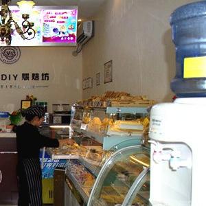 愛尚diy烘焙坊蛋糕店