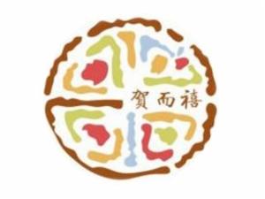 賀而禧韓國料理