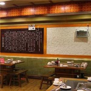 巴香王火鍋