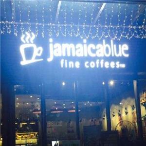 蓝色牙买加