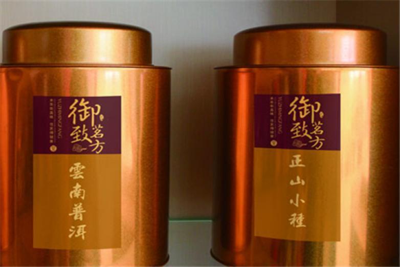 御致茗方养生茶饮品加盟