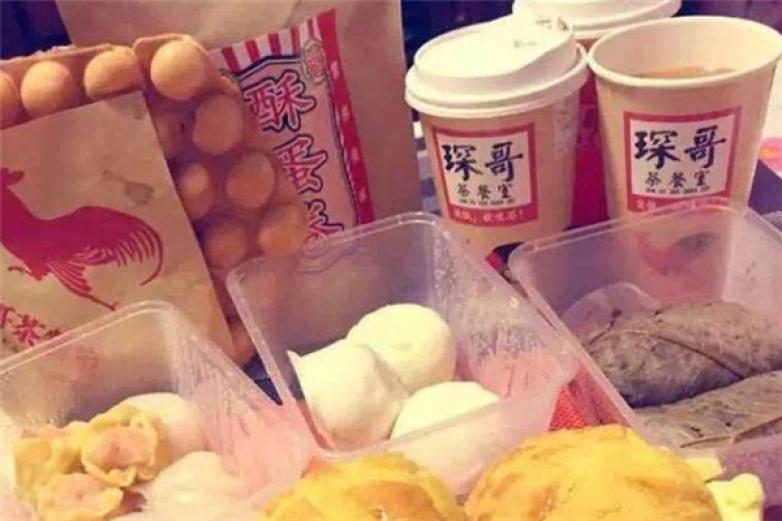 琛哥茶餐室奶茶加盟