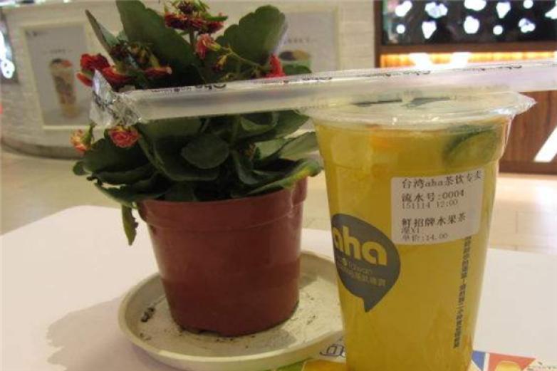 aha台湾茶饮加盟