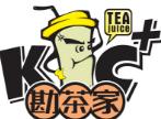 勘茶家健康茶饮
