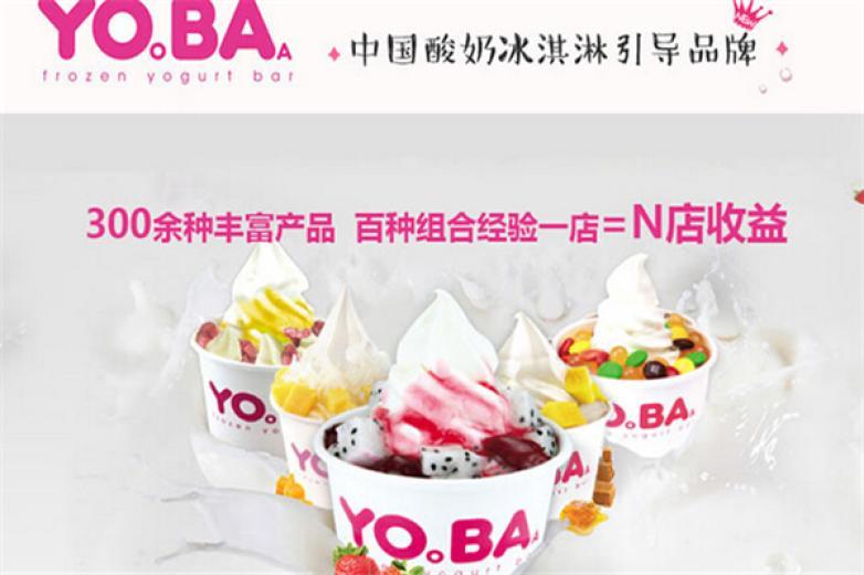 YOBA優芭加盟