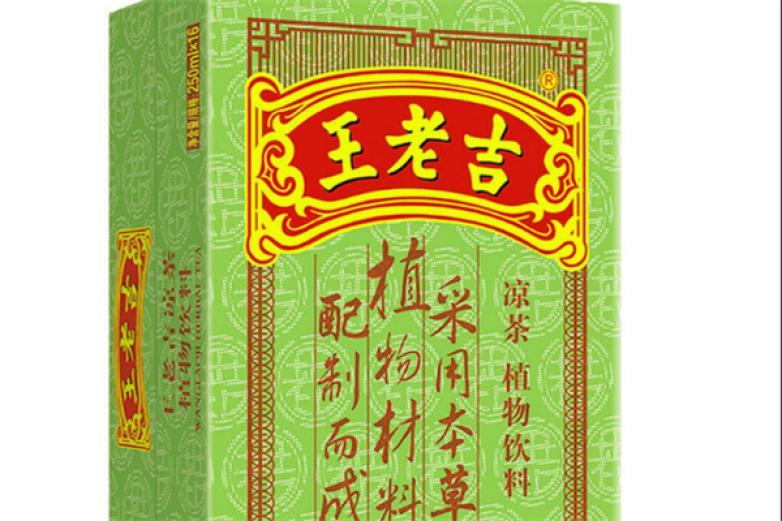 王老吉涼茶飲品看加盟