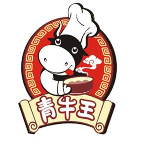 青牛王粉面馆