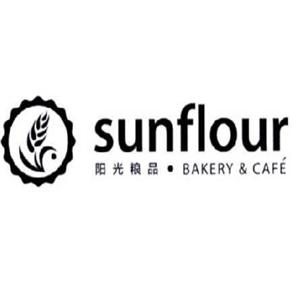 Sunflour西餐