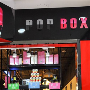 POP BOX冰淇淋