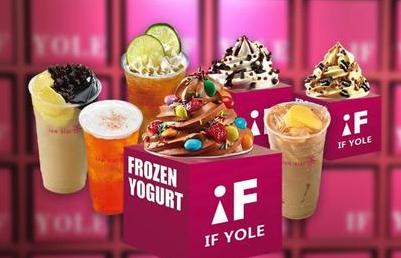 if yole凍酸奶