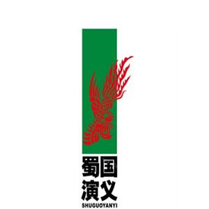 蜀国演义川菜