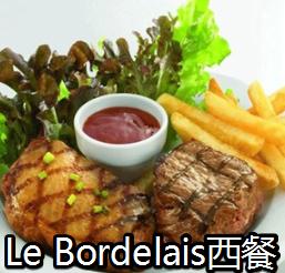 Le Bordelais西餐