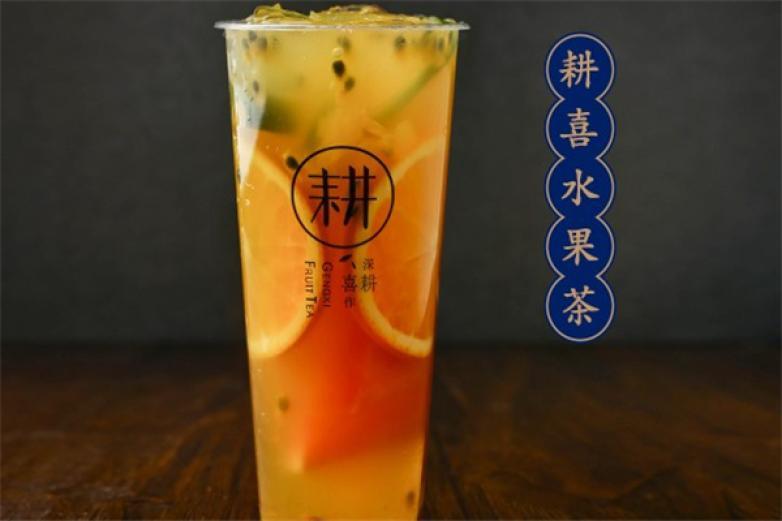 耕喜果茶飲品加盟
