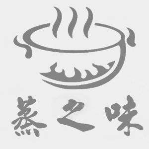 蒸之味中式快餐