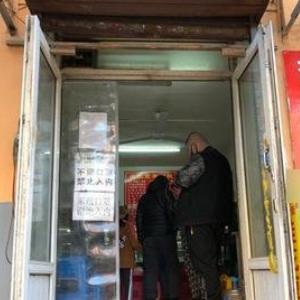 孙记炸货店