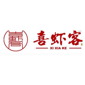 喜虾客火锅