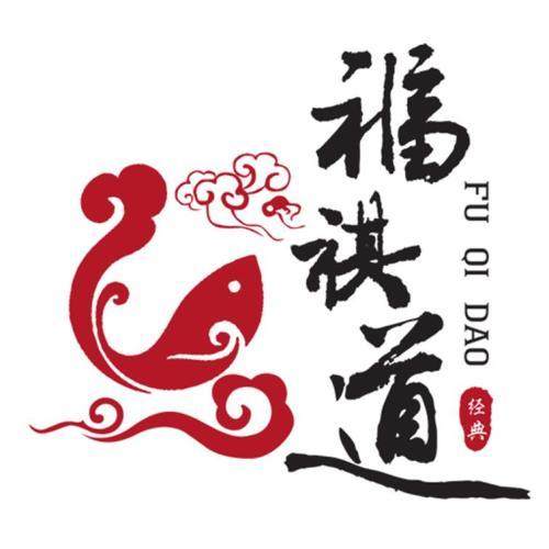 福祺道火鍋