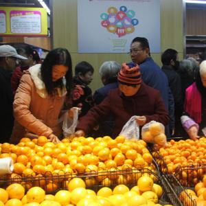 阿凱水果超市