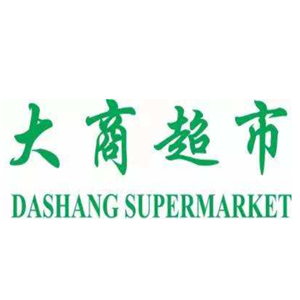 大商集团超市
