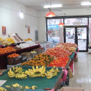 保柳水果蔬菜超市