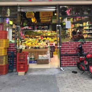 巴比鮮生鮮超市