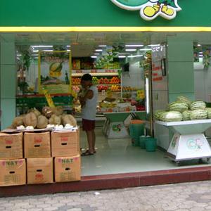 百果优水果超市