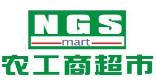 農工商超市