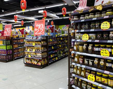 美宜多生活超市