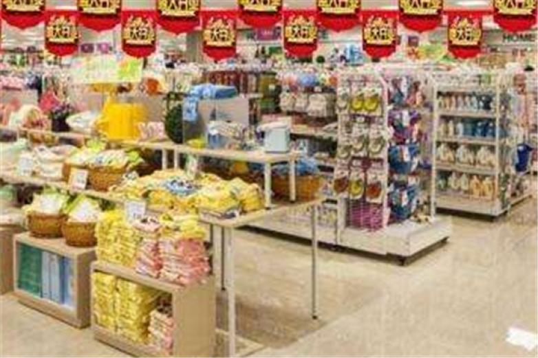 步步高连锁超市加盟