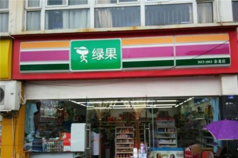 绿果超市加盟