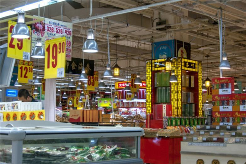 石家庄超市加盟