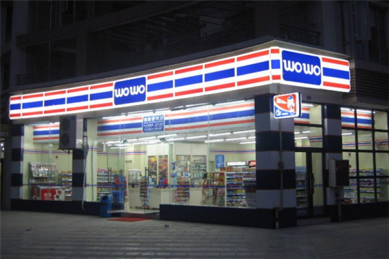 wowo超市加盟