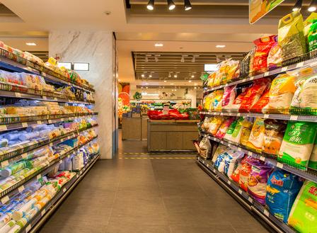 新世纪超市