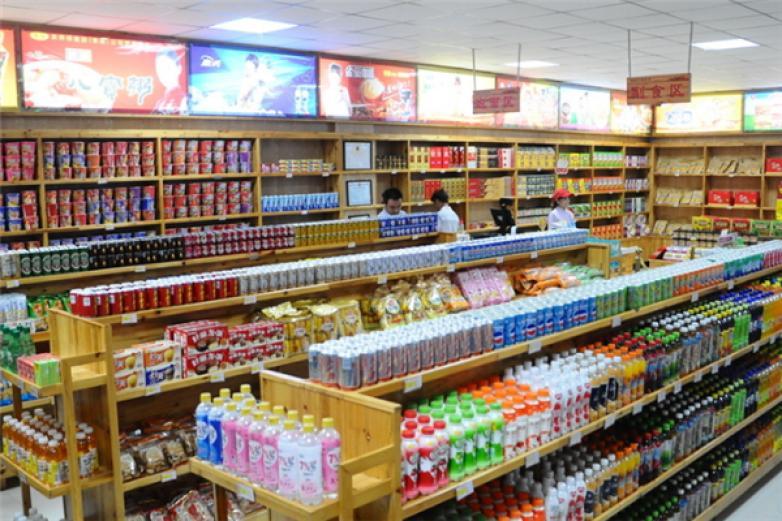 新世纪超市加盟