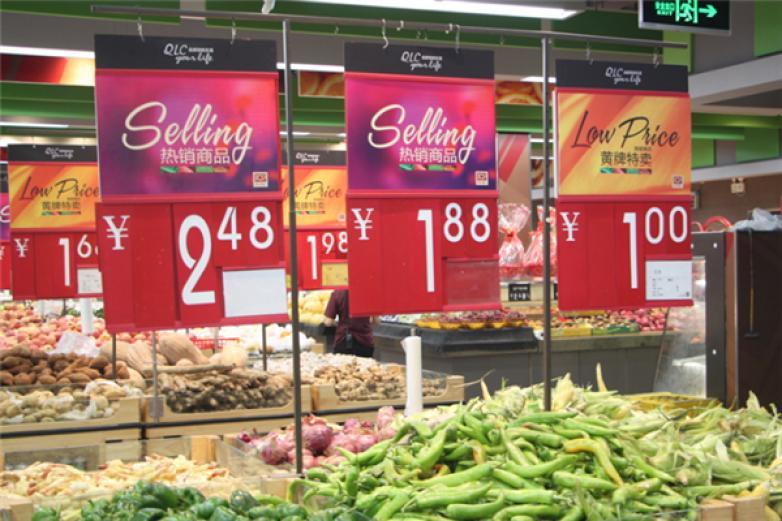 常客隆超市加盟