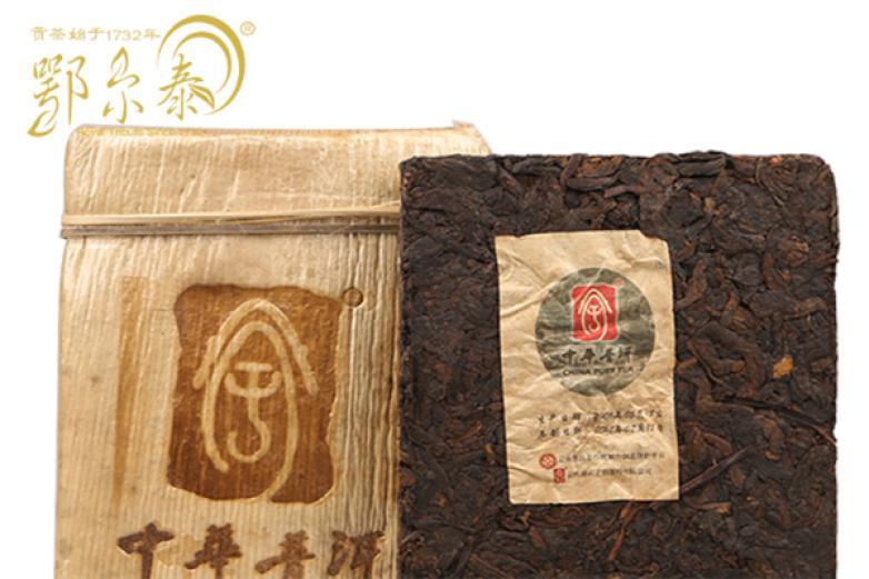 鄂尔泰贡茶加盟
