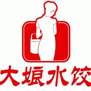 大娘水饺店