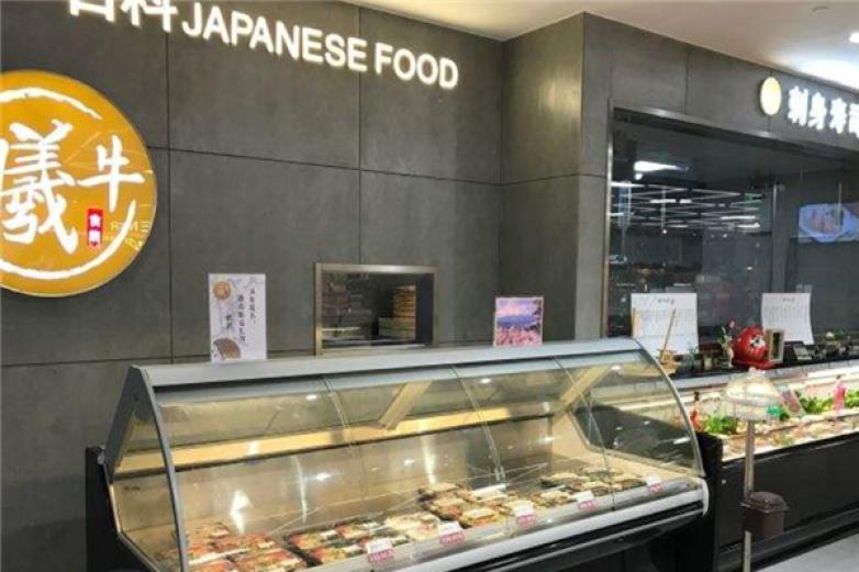 曦牛寿司加盟