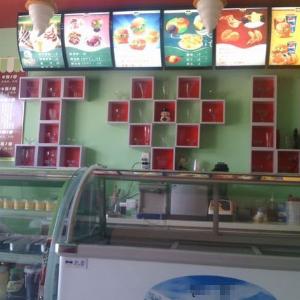 汉堡冰淇淋
