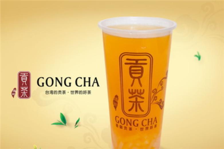 清溪沟贡茶加盟